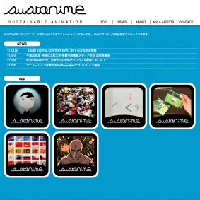 スクリーンショット 2013-01-07 15.53.41