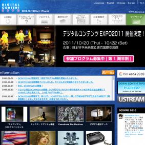 スクリーンショット 2013-01-07 16.03.09
