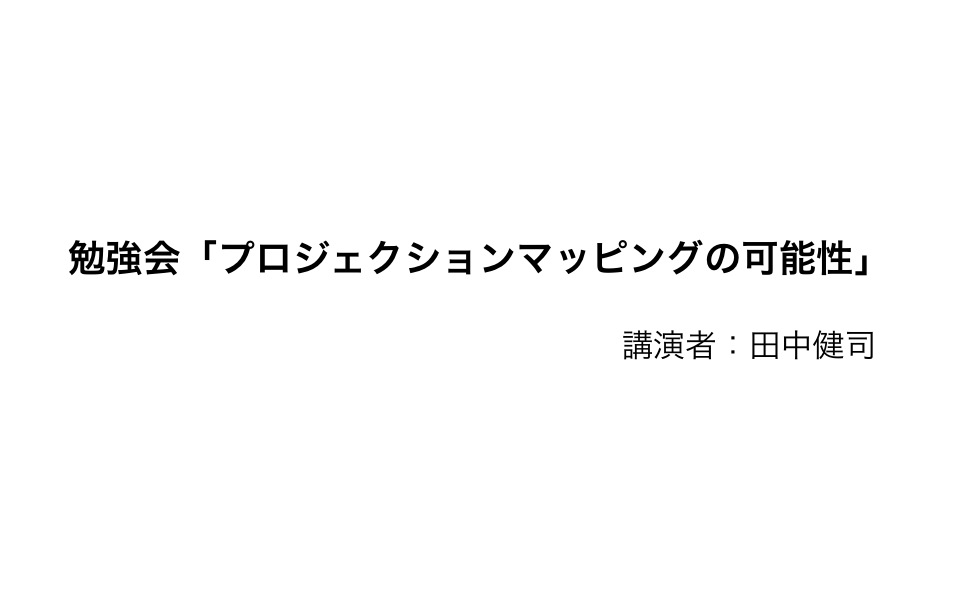 スクリーンショット 2014-04-17 12.21.09